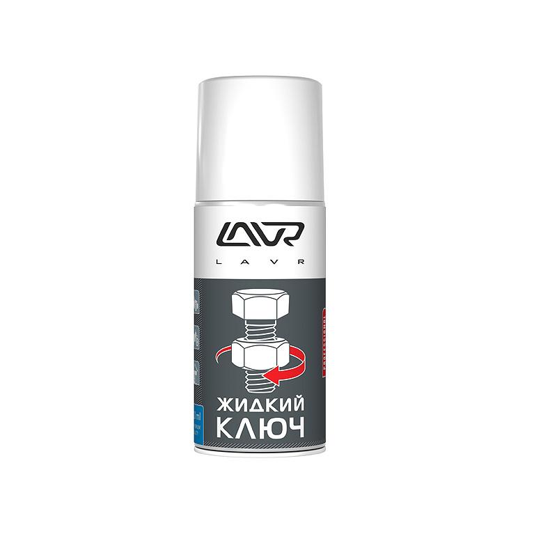 Жидкий ключ LAVR 210 мл